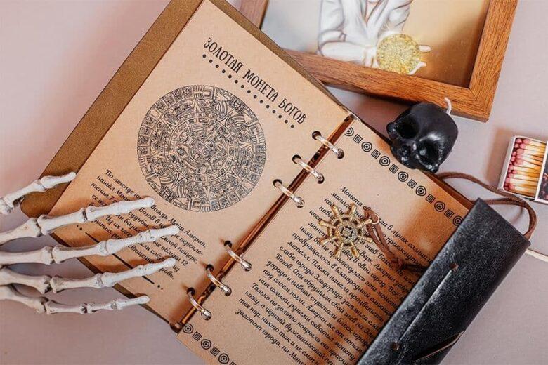 Страница из дневника с легендами