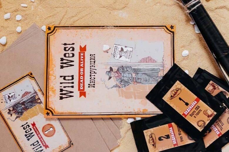 Что входит в квест Wild West